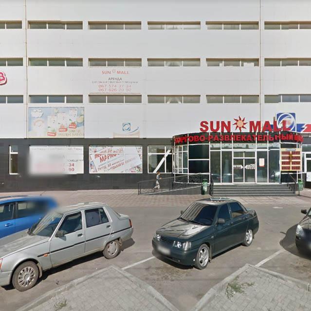 Мгазин МДК на Гагарина