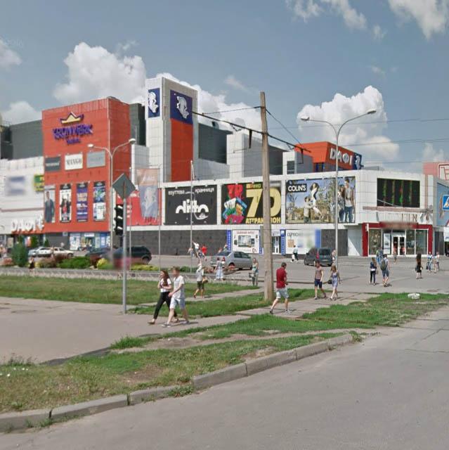 Мгазин МДК на Героев Труда