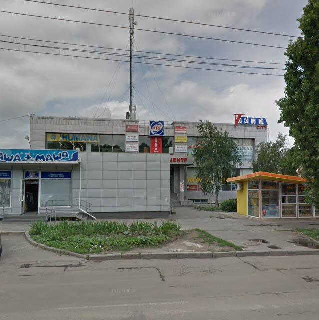 Мгазин МДК на Петра Григоренка
