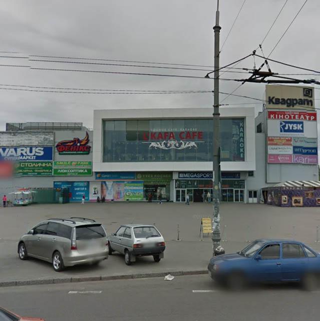 Мгазин МДК на Петрова