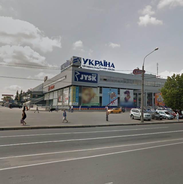 Мгазин МДК на Тракторостроителей