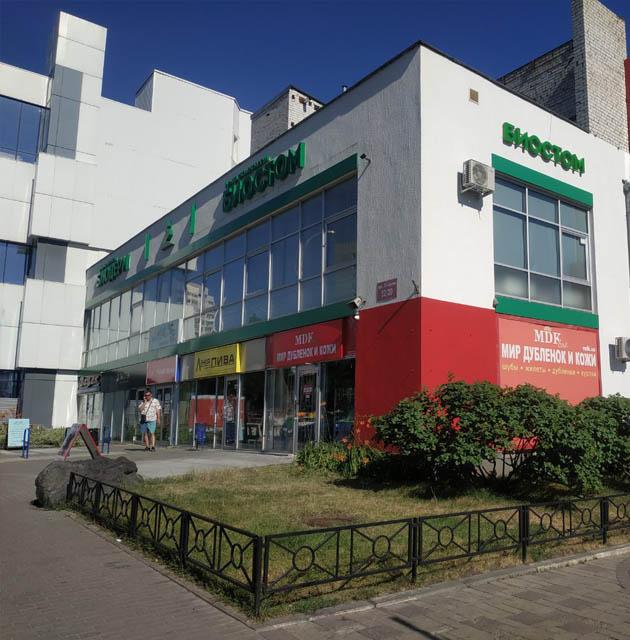"Магазин ""МДК"" на 23 Серпня"