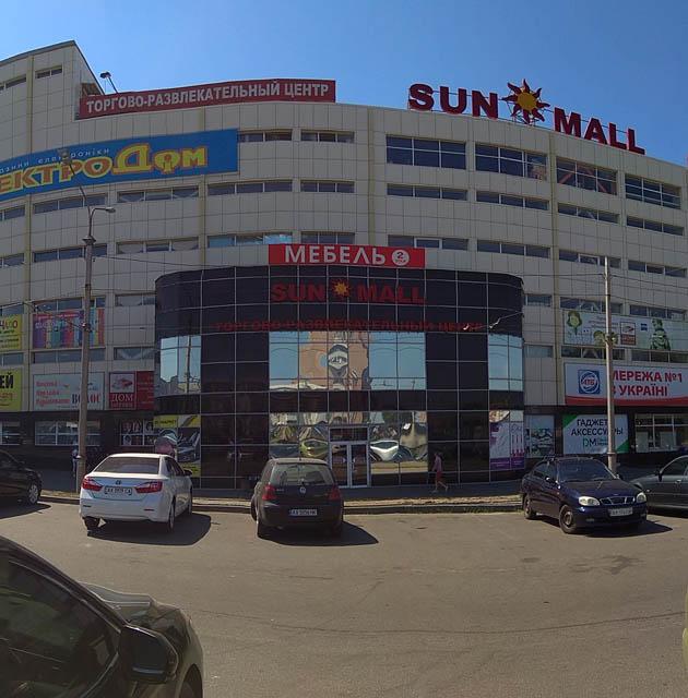 "Магазин ""МДК"" на Гагаріна"