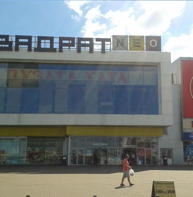 """Магазин """"МДК"""" на Перова"""