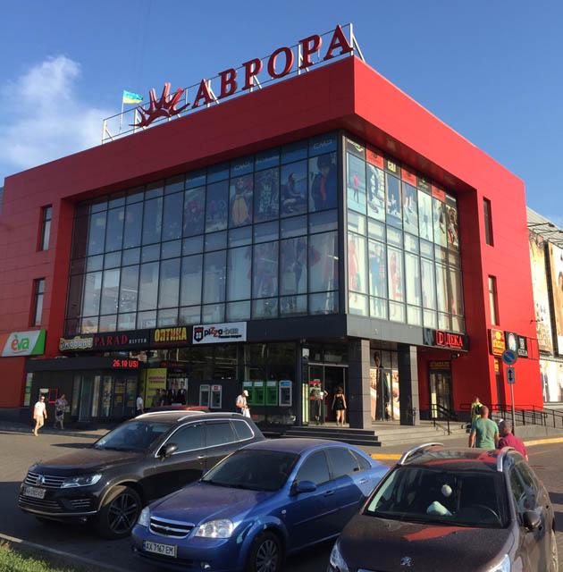 """Магазин """"МДК"""" в Краматорске"""